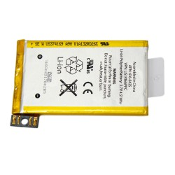 iPhone 3G - Battery